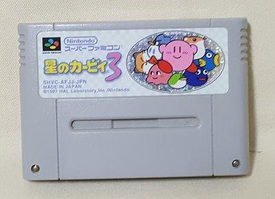 超級任天堂SFC-日本原裝卡匣-星之卡比3 卡比之星3-記憶正常