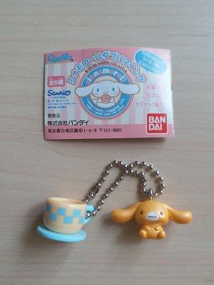 Sanrio cinnamoroll 玉桂狗 扭蛋