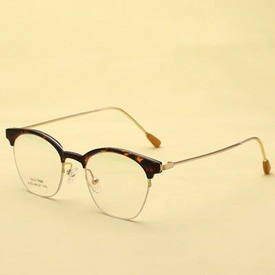 眼鏡 框 半框 鏡架-文藝氣質時尚精選男女平光眼鏡6色73oe79[獨家進口][米蘭精品]