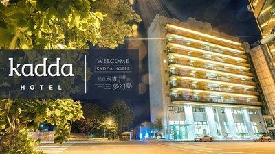 【JACKY愛玩樂】花蓮璽賓行旅海景飯店~雙人一般季平日含2客早餐,每晚$2368元起