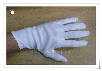 《甲補庫》~玫瑰牌純棉白手套、新郎手套、儀隊手套、防曬手套-玫瑰牌手套