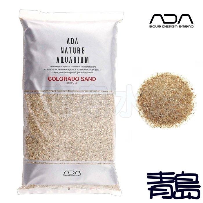 PY。。。青島水族。。。106-507日本ADA---COLORADO SAND 科羅拉多化妝砂==2kg