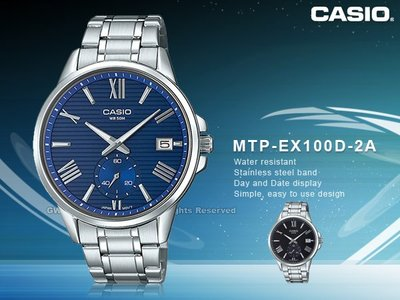 CASIO 手錶專賣店 國隆 MTP-EX100D-2A 時尚雙眼男錶 不鏽鋼錶帶 藍 防水50米 MTP-EX100D