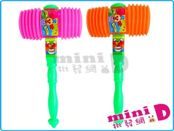 響槌(小)  顏色隨機出貨/不挑款 兒童 槌子 錘子 小朋友 童玩 禮物 玩具批發【miniD】[700550001]