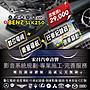 【宏昌汽車音響】BENZ SLK250 AMG 數位+導航...