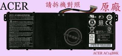 英特奈 宏碁 ACER Predator PH315-51 N17C1 原廠筆電電池 AC14B8K