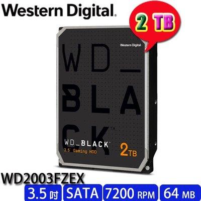 【MR3C】含稅附發票 WD 黑標 2T 2TB WD2003FZEX 工作站硬碟