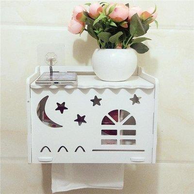 廁所衛生間壁掛式紙巾盒免打孔馬桶抽紙盒廁紙架吸壁式浴室置物架