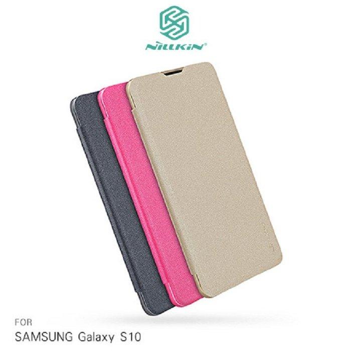 魔力強【NILLKIN 星韵 薄型 側掀皮套】Samsung Galaxy S10 6.1吋 書本式保護套 無磁釦