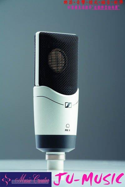 造韻樂器音響- JU-MUSIC - Sennheiser MK4 電容式 麥克風 全新公司貨 另有 RME 錄音介面