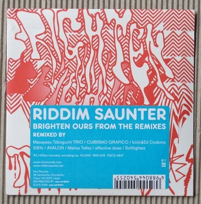 RIDDIM SAUNTER / BRIGHTEN OURS FROM THE REMIXES