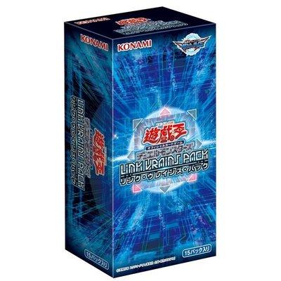 東京都-遊戲王 日版 林克包 LINK包 LVP1 (1盒15包卡包)全新未拆封 公司貨 現貨