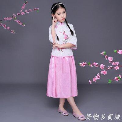 好物多商城 兒童古裝女童學生民國風青年服裝演出服古箏表演刺繡短裙合照合唱