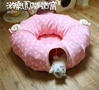 寵物滾地龍貓窩貓隧道貓睡袋貓床貓窩墊可...