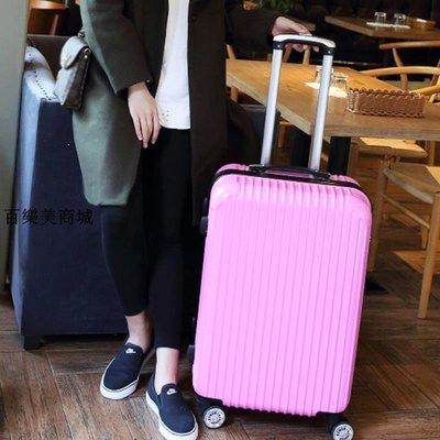 精選 可愛行李箱女20寸學生拉桿箱24寸萬向輪旅行箱男時尚26寸密碼箱子