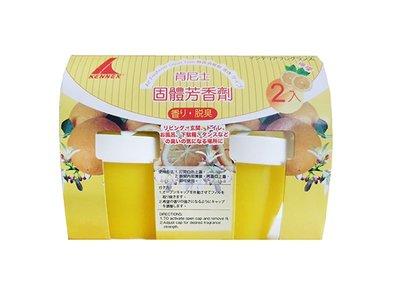 【B2百貨】 肯尼士固體芳香劑-檸檬(2入) 4710343574392 【藍鳥百貨有限公司】