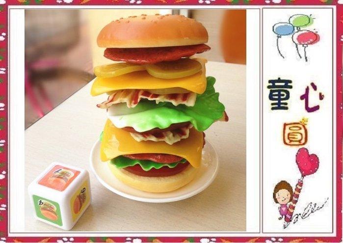 益智桌遊~大漢堡疊疊樂~協調平衡遊戲~ 親子同樂互動玩具◎童心玩具1館◎