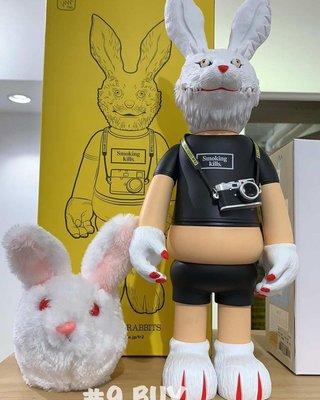 Fxxking Rabbits x T9G Collaboration Figure doll FR2 GCTC