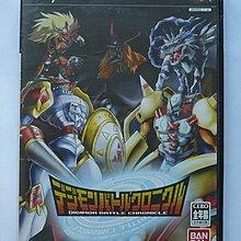 PS2 PlayStation2 Game - 數碼暴龍 格鬥編年史