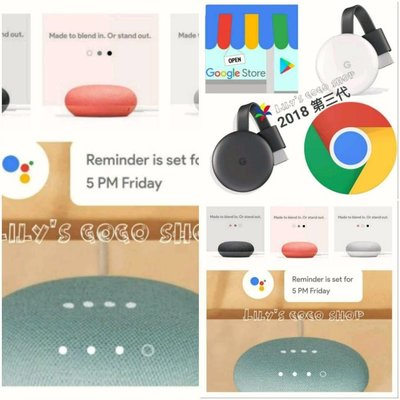 🔥 🈶️現貨 第三代 Google Chromecast HDMI +Google Home mini 組合購