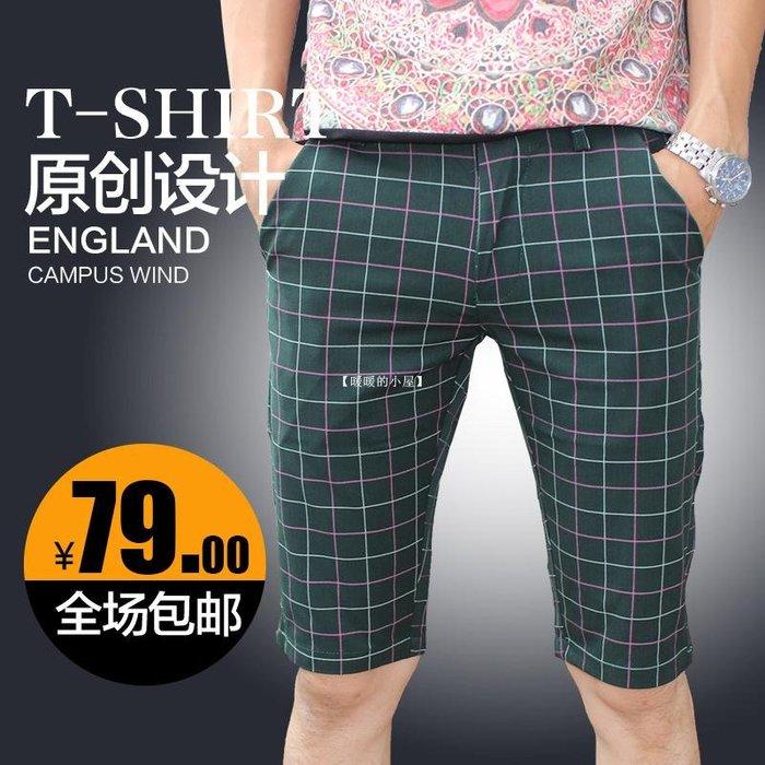 【暖暖的小屋】 男士格子休閒短褲夏季薄款男中褲正韓修身款五分褲百搭直筒5分褲子