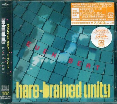 K - hare-brained unity - EVEN BEAT - 日版 - NEW