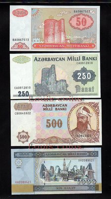 【Louis Coins】B212-AZERBAIJAN--1993亞塞拜然紙幣(4張1套)