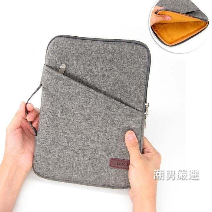 平板包 10.5寸蘋果新iPad pro A1701/A1709平板電腦手提內膽包袋子 4色(全館免運)