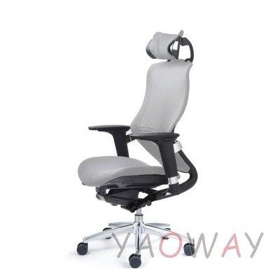 【耀偉】舒樂活 NU CHAIR鋁合金款網椅-灰(人體工學椅/主管椅/電腦椅/網椅)