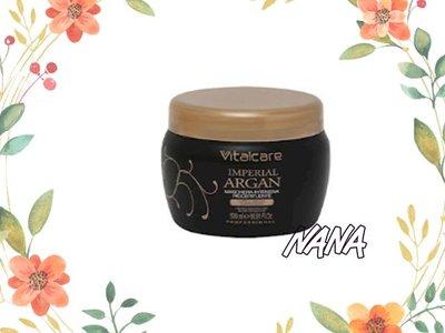 ♡NANA♡VITAL CARE 皇家摩洛哥堅果油 深層滋養髮膜 500ML