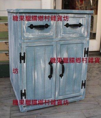 zakka糖果臘腸鄉村雜貨坊    木作類...Orchid收納櫃(玄關櫃道具桌會場佈置櫥窗陳列攝影棚兒童攝影舞台劇籬笆