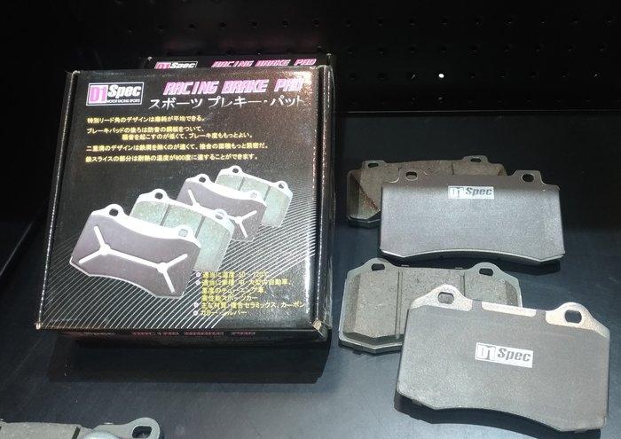 《超速動力》D1 SPEC 多活塞卡鉗專用來令片,AP Brembo Nashin JBT impreza R32