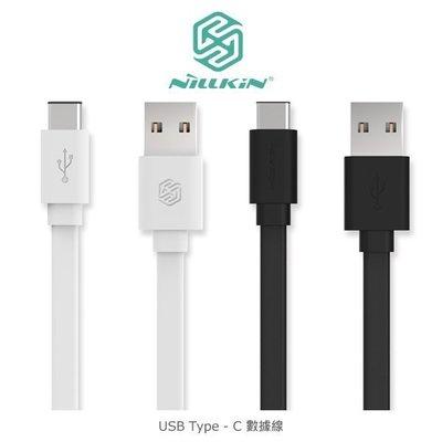 台南米可【MIKO手機館】NILLKIN USB Type-C 傳輸線 充電數據線 1.2M 快速傳輸 NEXUS 5X