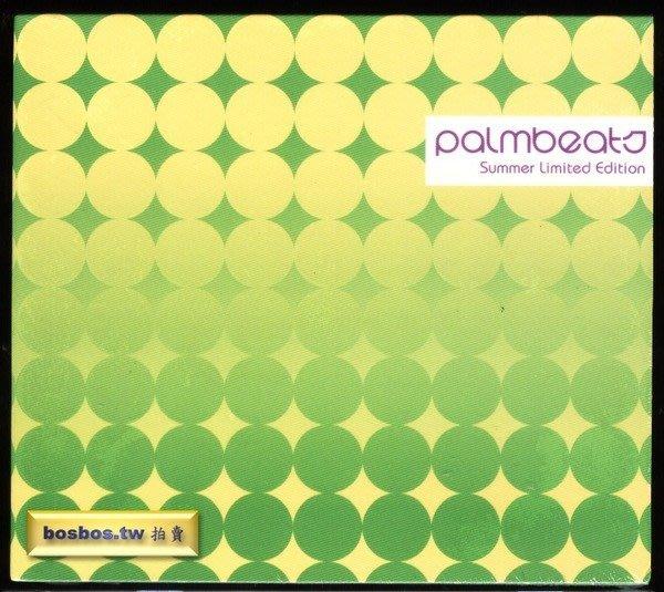◎全新CD未拆!棕櫚沙發音樂第1輯-達拉塔真誠之音-Da Lata Serious-11首好歌-看圖◎一張精選的夏日動感
