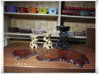 【小樹安每】 日本進口--天然彫根桌&花梨瘤木地板