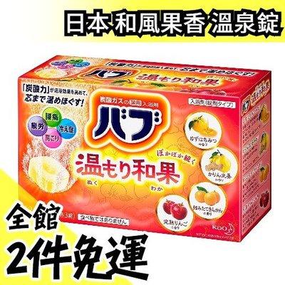 日本花王KAO【和風果香入浴錠 4種香味 12入組】花香系列 碳酸湯 入浴劑【水貨碼頭】