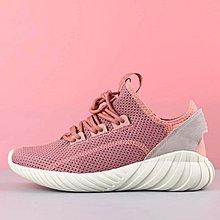D-BOX  Adidas Tubular Doom Sock PK 女鞋 編織 慢跑鞋 粉色 BY9336