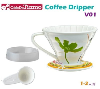 ROSE 玫瑰咖啡館】V01陶瓷咖啡濾杯組貼花款-綠色附量匙.滴水盤