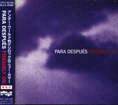 K - Para Despues - Possibly on - 日版 OBI