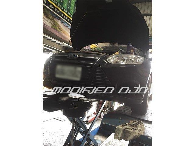 DJD18070418 FORD FOCUS 變速箱油更換 1200起 歡迎預約到店