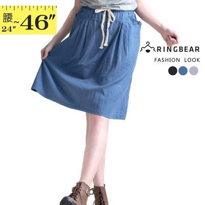 裙子--俏麗清新壓摺飾釦設計抽繩鬆緊素...