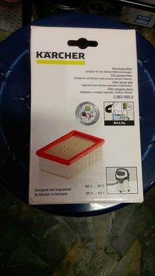 【專業洗車設備の店 】凱馳吸塵器 WD 5 方形濾心
