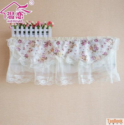 冷氣空調罩 防塵罩 空調套 掛式美的蕾絲空調罩子 布藝