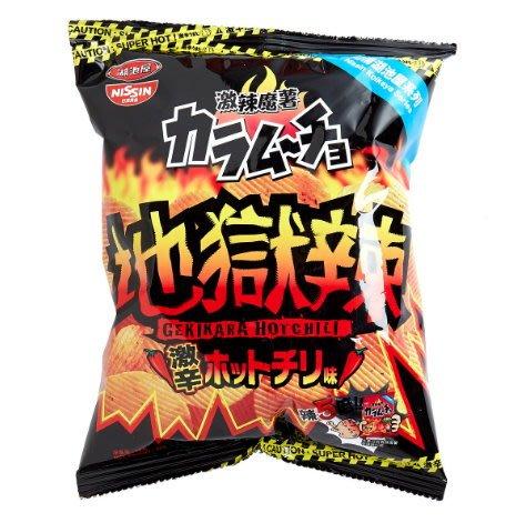 日本代購 暴力 暴君 地獄辣 鬼椒 著片 洋芋片 激辛 辣 辣椒 期間限定 比 18禁 咖哩 還辣 日本 帶回 日本連線