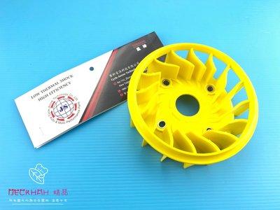 小貝精品 賽科愛洛 TORNADO 風神風扇 輕量化風扇 適用 雷霆S 125 150 雷霆