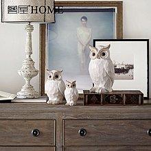 〖洋碼頭〗美式鄉村北歐擺件 創意家居客廳電視櫃書櫃裝飾品 樹脂貓頭鷹擺設 ywj318
