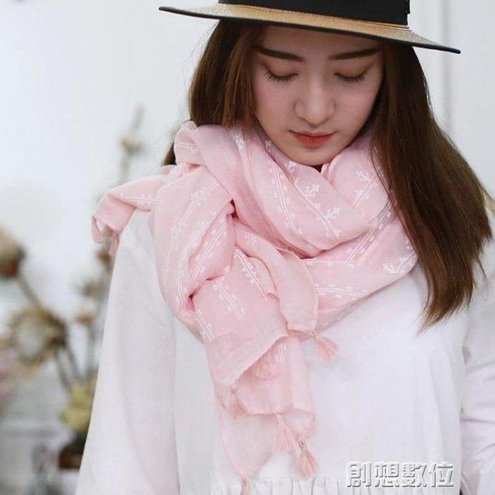 絲巾披肩粉色棉麻圍巾女 絲巾軟妹文藝披肩