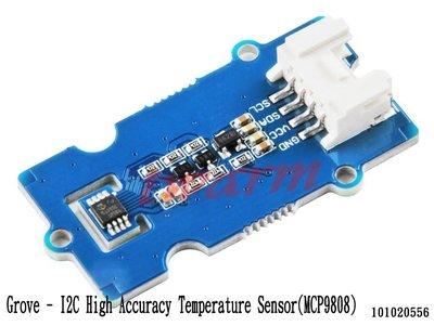 《德源科技》r) Grove - I2C High Accuracy Temperatur... (101020556)