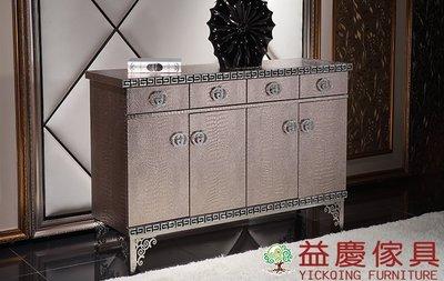 【大熊傢俱】新古典 後現代玄關櫃  餐邊櫃 鞋櫃 置物櫃  收納櫃 電視櫃