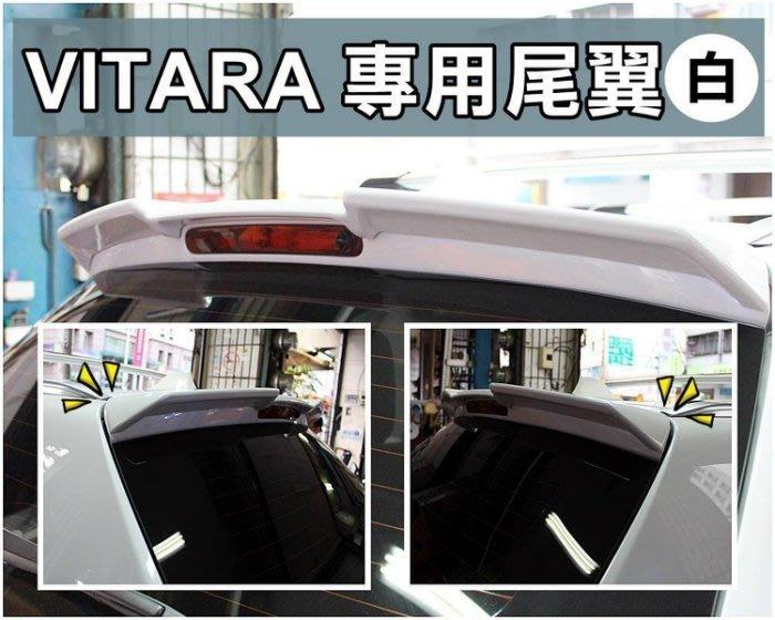 大新竹【阿勇的店】2017年後 VITARA 專用 原廠型尾翼 擾流板 鴨尾 ABS材質 密合度超高 黑色 白色 可選擇